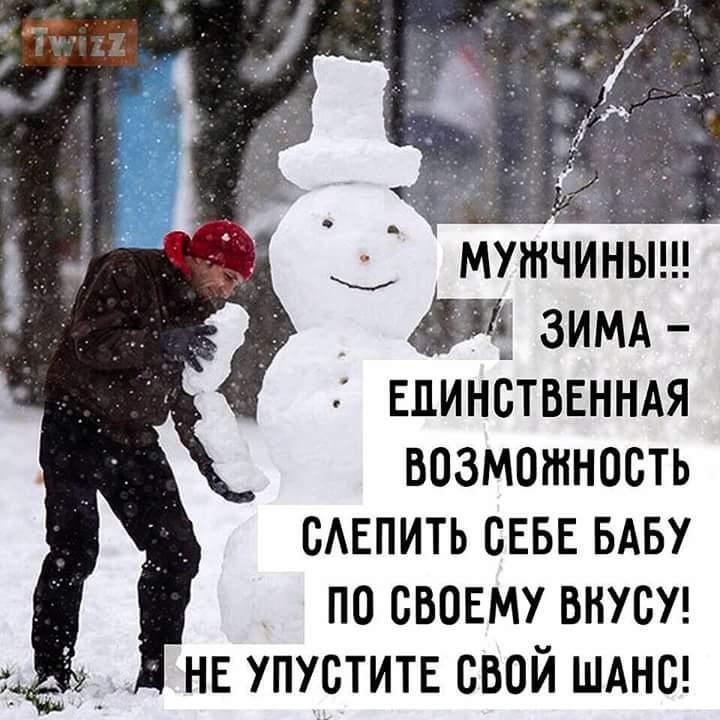 фото из альбома Вали Монжаровой №7