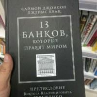 Фотография профиля Александры Воротской ВКонтакте