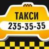 Служба Такси Вариант 2353535