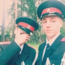 Персональный фотоальбом Ромы Павлова