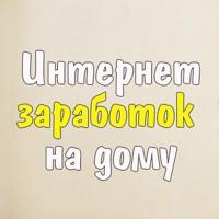 Фотография Екатерины Фроловой