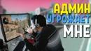 Landstop Dmitriy | Воронеж | 44