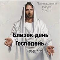 Фотография Fabiana Taylor ВКонтакте
