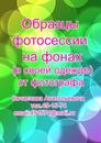 Личный фотоальбом Вячеслава-Анатольевича Кадачигова