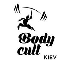 Фотография Body Cult