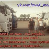 ДимаЯковлев