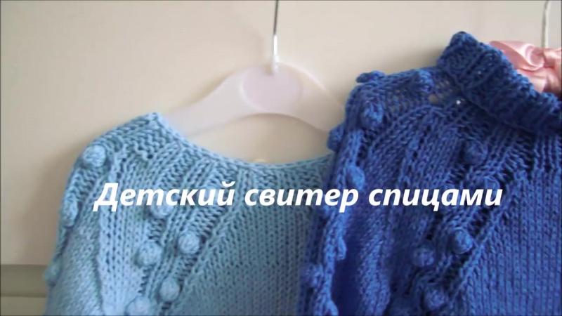 Как связать свитер. Вязание свитера по кругу. Подробный урок