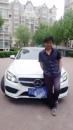 Song Bin   Beijing   1