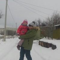 Фотография Тани Вербиной ВКонтакте