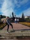 Сманцер Таня   Москва   18