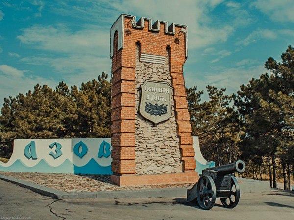 В Азове обсуждались поправки в Устав города  В общ...