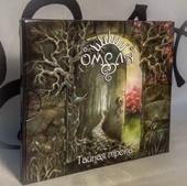 CD «Тайная Тропа» с автографами (Digibook)