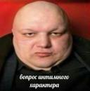 Александр Гвинский фотография #3