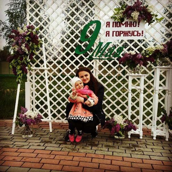 Маша Пантюх, Хойники, Беларусь