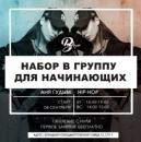 Гудым Аня | Москва | 7