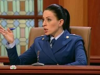 Суд присяжных ()
