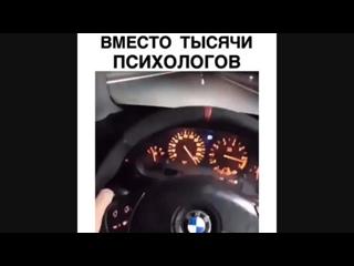 BMW гладко стелит