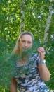 Фотоальбом Olga Kleymenova