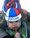 Фотоальбом Вячеслава Тройнина