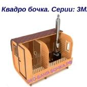 Квадро баня. Серии 3 М2 и 35 М2