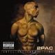 2Pac - When Thugz Cry[легенды зарубежного рэпа]