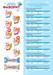 Байконур. Мороженое. Каталог продукции., image #21