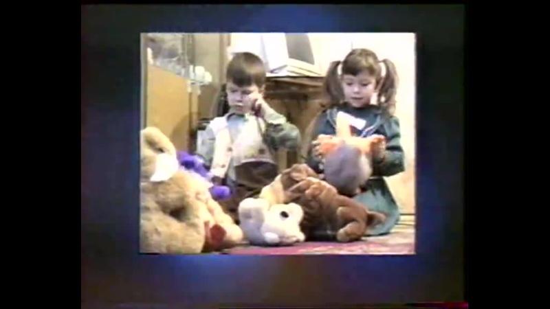 Реклама ТВ 6 январь 2000