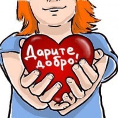 Вера-Надежда Любовь