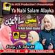 Waniya J, Sisters - Ya Nabi Salam Alayka
