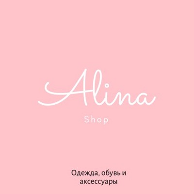 Алина Заказова