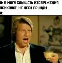 Евгений Субботин фотография #16