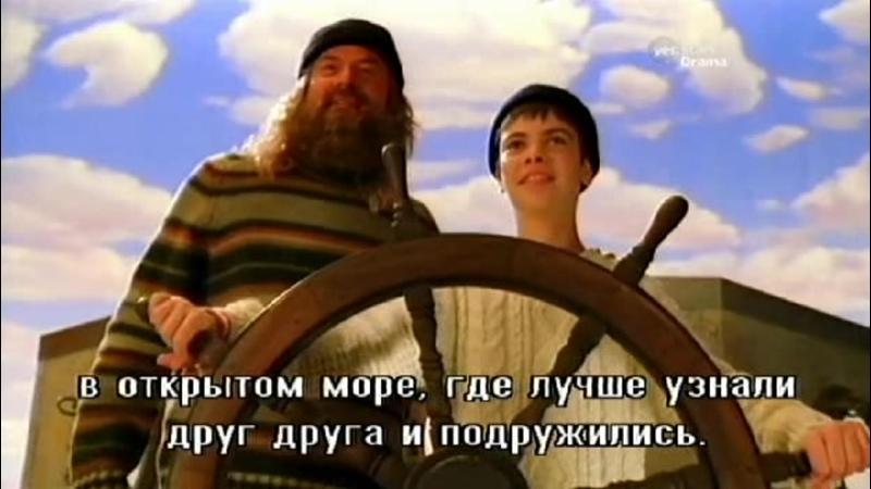 Pushing Daisies Мертвые до востребования Season 02 Episode 09 Русские субтитры