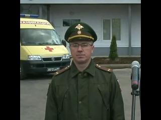 Владимир Путин и Сергей Шойгу повысили военного из Калининграда