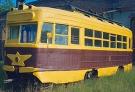 Арх. трамвай