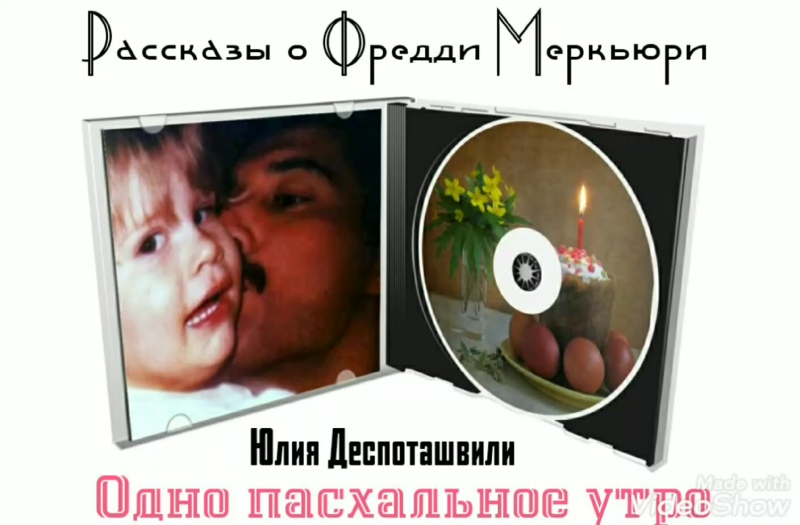 Video_20200417201006794_by_videoshow.mp4