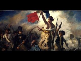 Видеоурок Великая французская революция