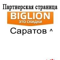 ΚириллΚопылов