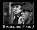 Фотоальбом Александра Гармаша