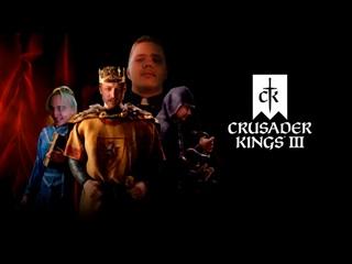 Князь Немирич и его приспешники дауна   Crusader Kings 3