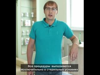 "Студия ""КРАСОТА""  - Петрозаводск kullanıcısından video"