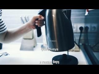 "Чудо-Люда - ""Нет воды"" (Sergey Lazarev - Scream COVER)"