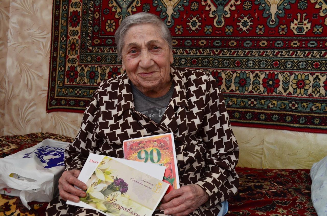 Сегодня 90 лет исполнилось долгожительнице из Петровска Евдокии Ивановне РАЗУМОВОЙ
