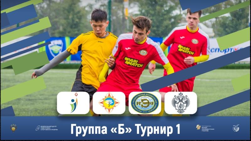 Обзор первого турнира группы Б Высшего дивизиона НСФЛ 2021