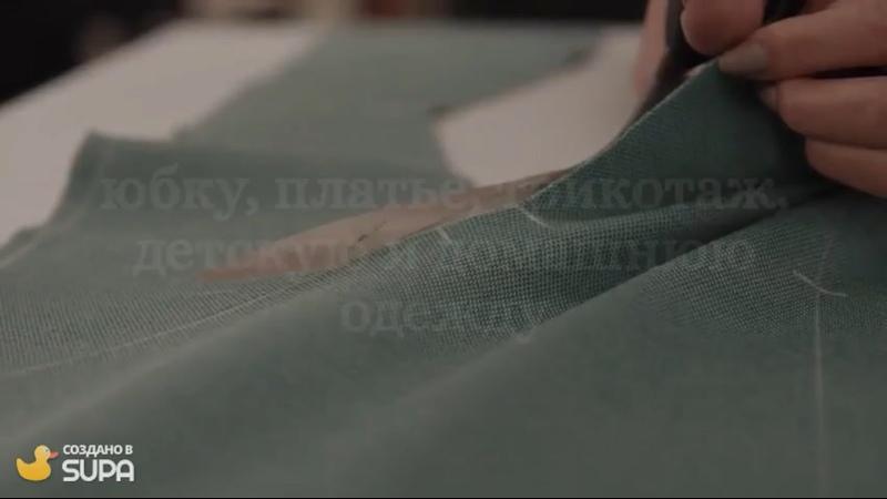Видео от Курсы кройки и шитья в Омске Шей Легко
