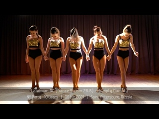 Landman DC (Dance Studio 25.5) - Humpty Dumpty    NY party 05