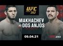 UFC 262 МАХАЧЕВ VS ДОС АНЬОС