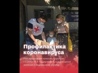 Российский Красный Крест kullanıcısından video