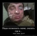 Марина Белова, 26 лет, Белая Церковь, Украина