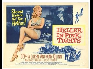Heller In Pink Tights (1960) Sophia Loren, Anthony Quinn, Margaret O'Brien
