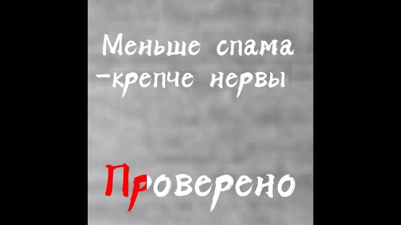 Видео от Людмилы Анниной